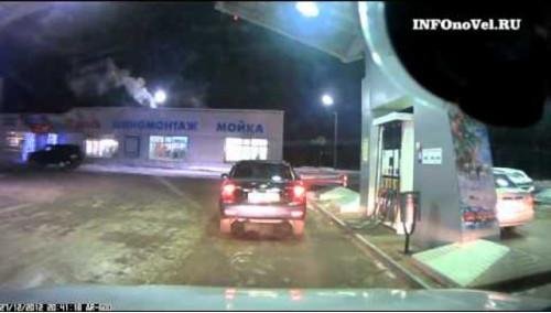 Заправка бензином Северодвинск