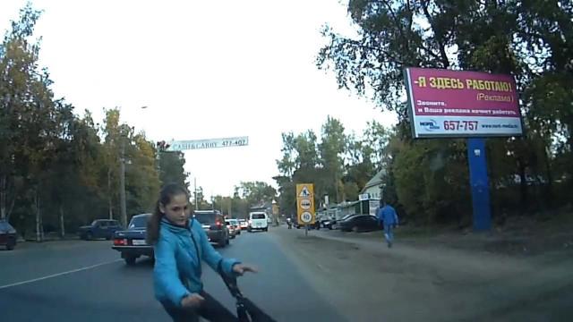 Сбил девочку Архангельск