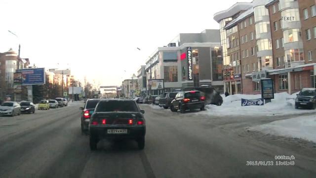 ДТП Админ Троицкий Архангельск