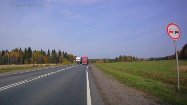 Без ДТП, Трасса М8, Архангельская область