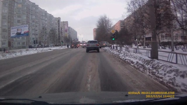 Северодвинск Ломоносова Арктическая