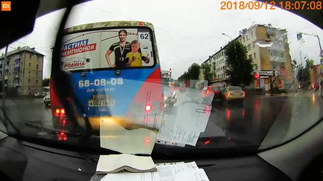 ДТП, Авария, Архангельск